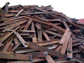 南陽廢鋼鐵回收價格_口碑好的廢鋼鐵回收公司推薦