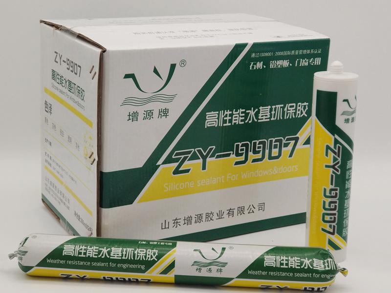 浙江高弹结构胶生产厂家-想要购买性价比高的结构胶找哪家