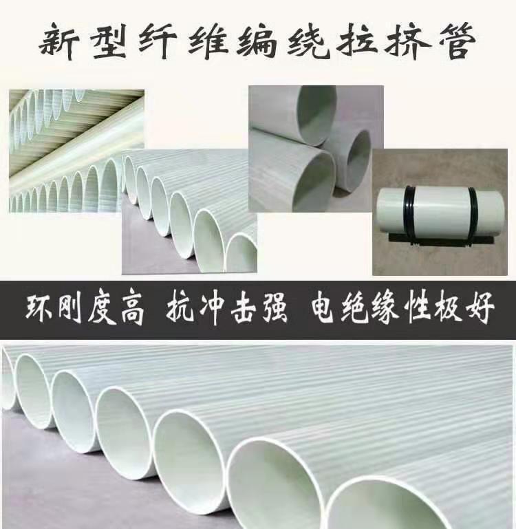 广西BWFRP管,广西新型纤维编绕拉挤管厂家直销