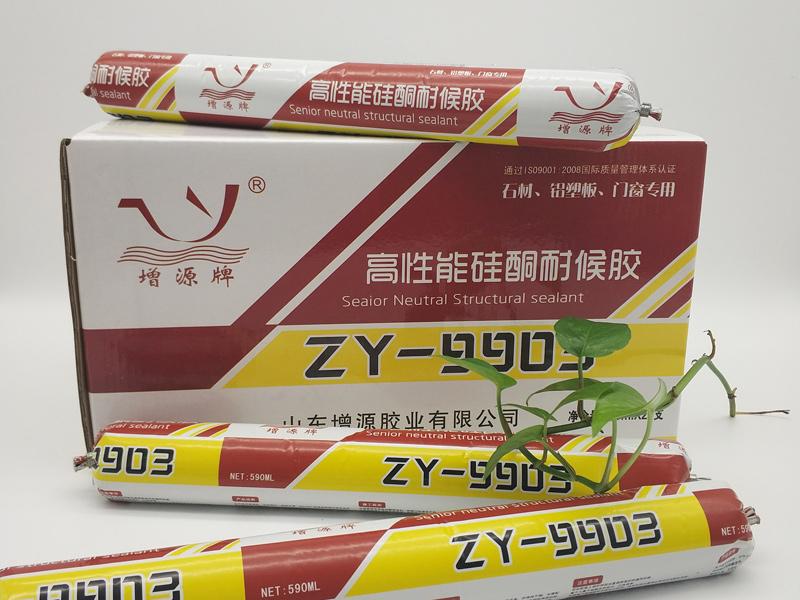 甘肃耐候胶生产厂家-哪里有卖新款耐候胶