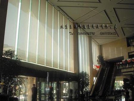 布藝窗簾價格-巨源峰酒店用品報價合理的布藝窗簾