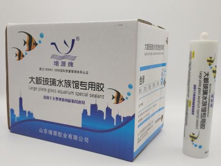 宁夏鱼缸胶|有品质的鱼缸胶增源胶业供应