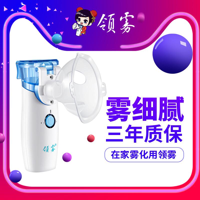 儿童雾化器,微网雾化器,静音雾化器