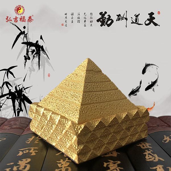 能量金字塔加盟-广东可靠的能量水晶系列加盟驻店哪家公司有提供
