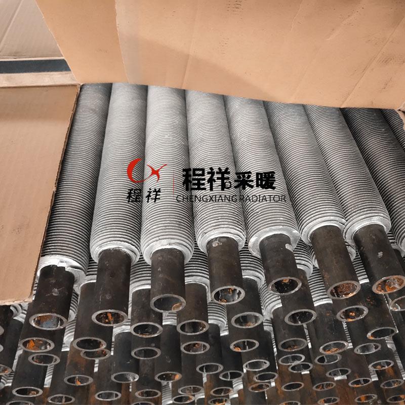 贵州钢铝翅片管厂家|河北钢铝双金属翅片管选择程祥翅片焊管厂