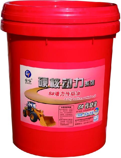 国裕润滑油防冻液环保润滑油机油