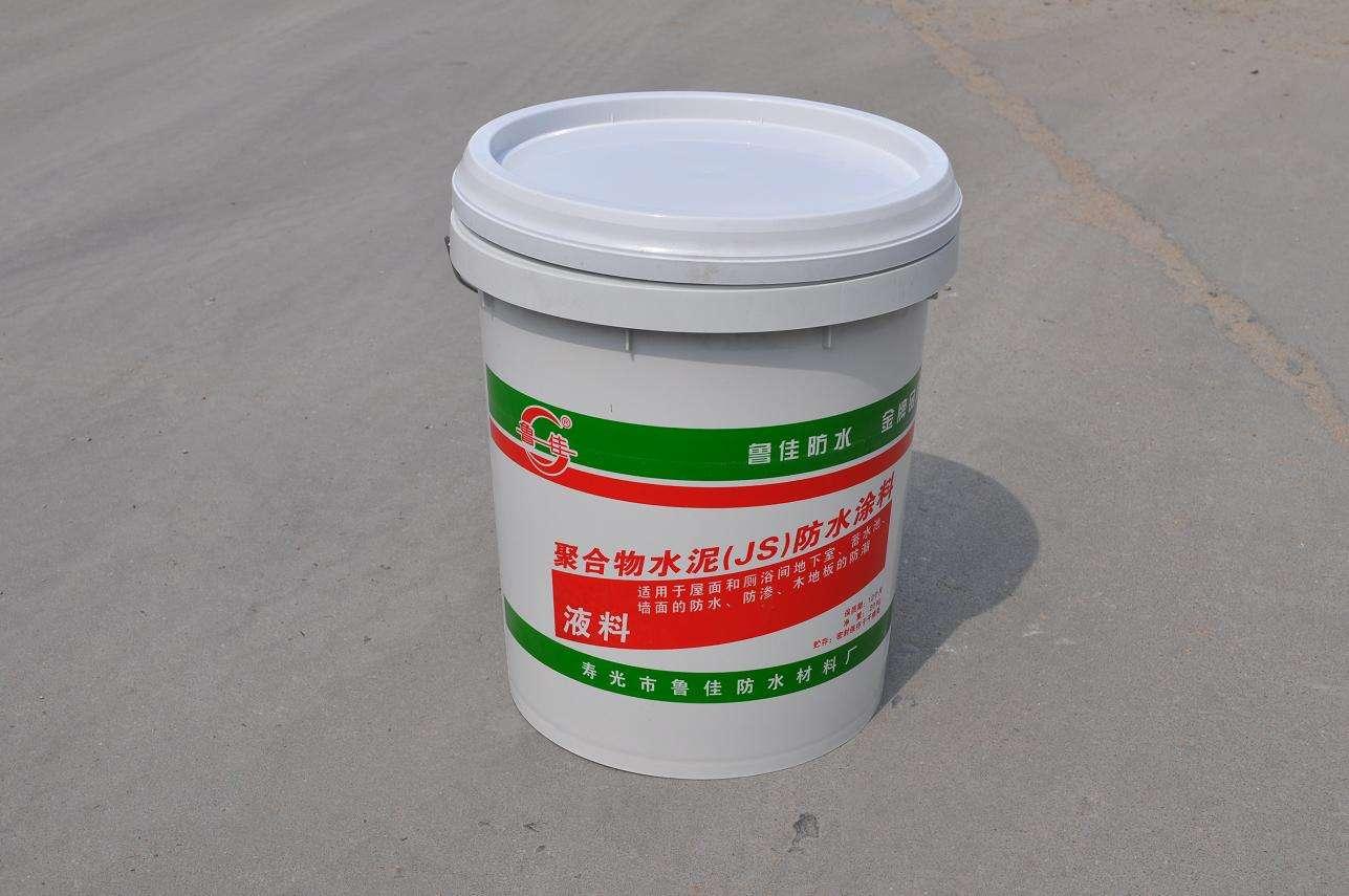 青海防水涂料价格-口碑好的青海防水涂料上哪买