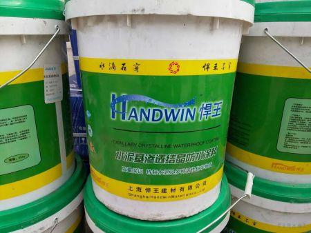 青海防水卷材|供应青海先进的青海防水涂料