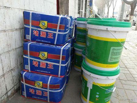 青海防水涂料价格-销量好的青海防水涂料上哪买
