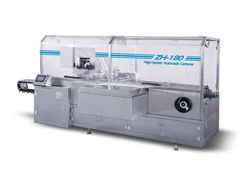 耐用的化妆品多功能装盒机供应信息_黑龙江高品质化妆品装盒机