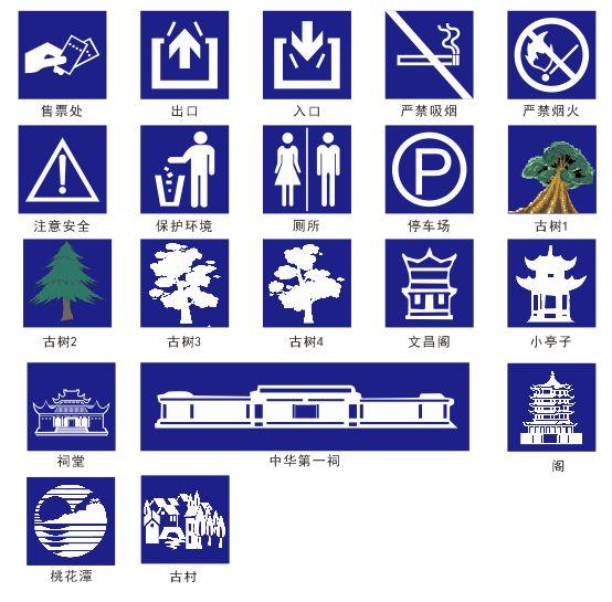 供应宁夏广告道路标识-银川广告道路标识批发