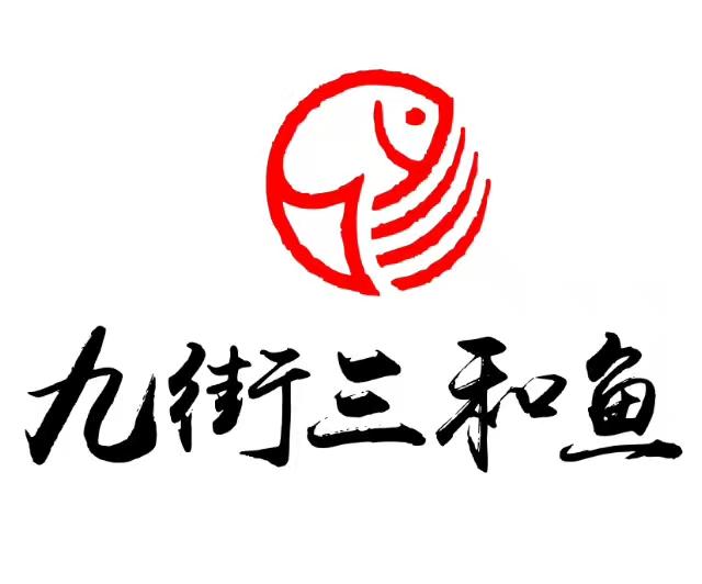 重庆中威厨品餐饮文化有限公司