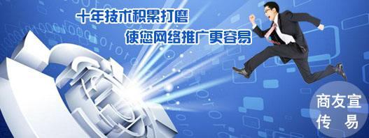 青浦書生商友群發軟件_誠摯推薦專業的書生商友