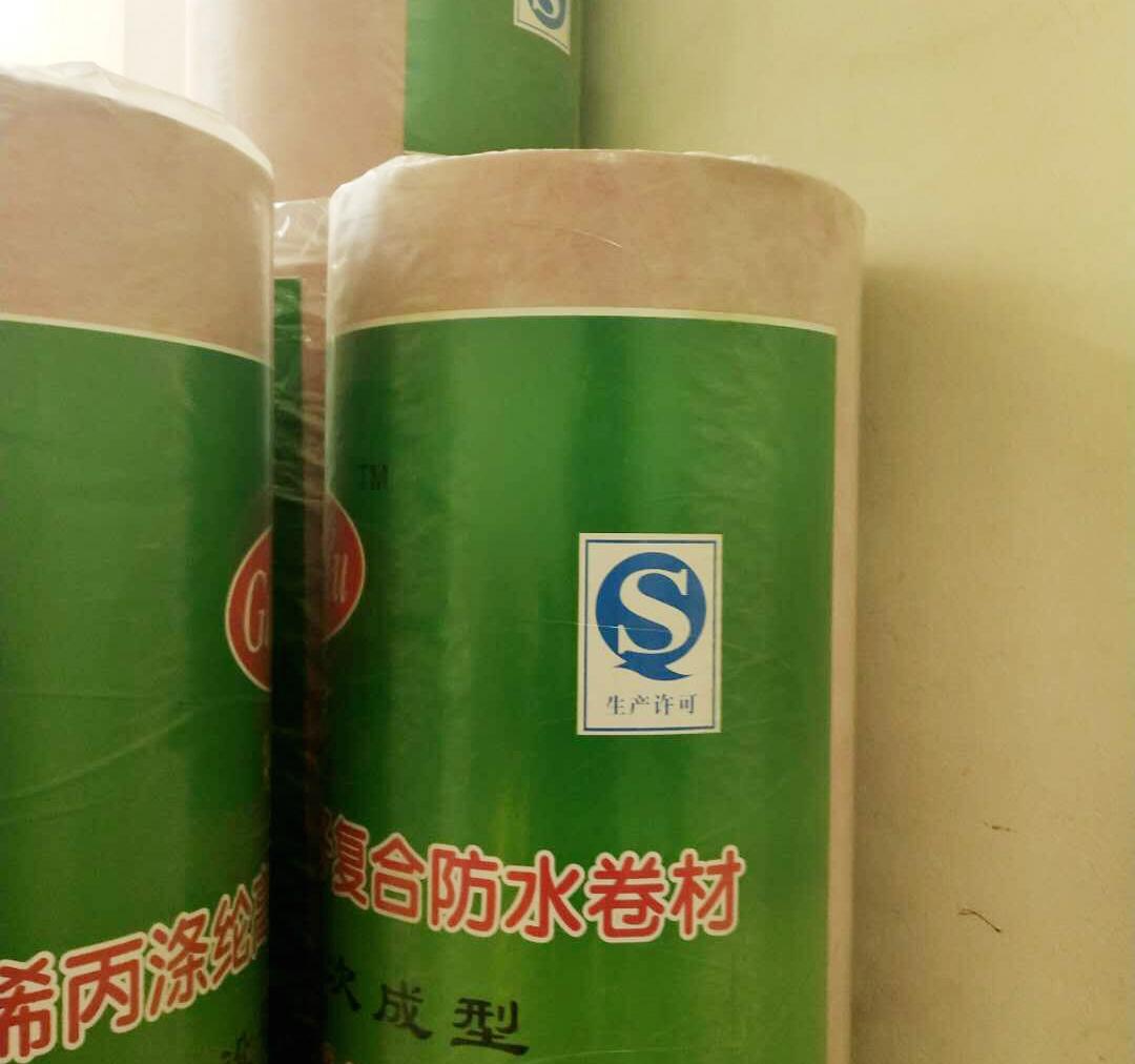哈尔滨建筑材料供应 黑龙江室外防水-领航防水更专业