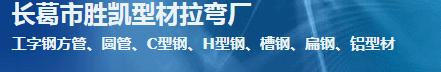 许昌胜凯金属制品manbetx客户端网页版