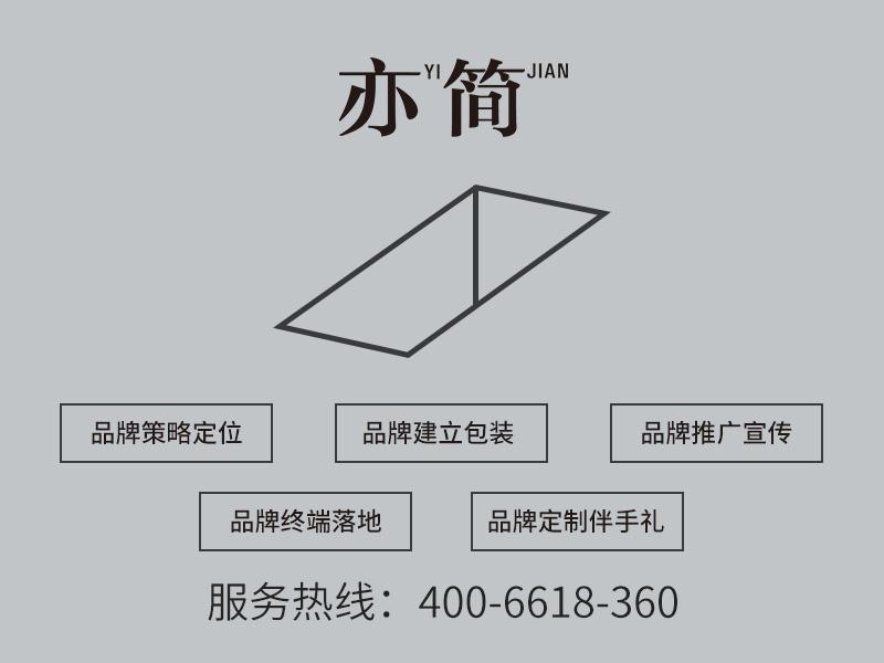 內蒙古logo設計哪家好|專業的企業VI設計服務商