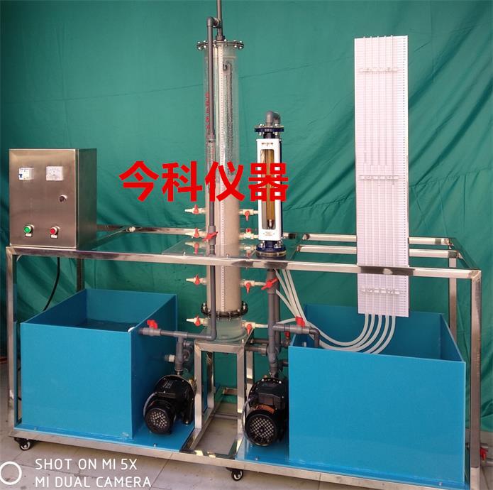想买物超所值的微滤-超滤实验设备就来今科教学仪器有限公司-长沙高效曝气机装置