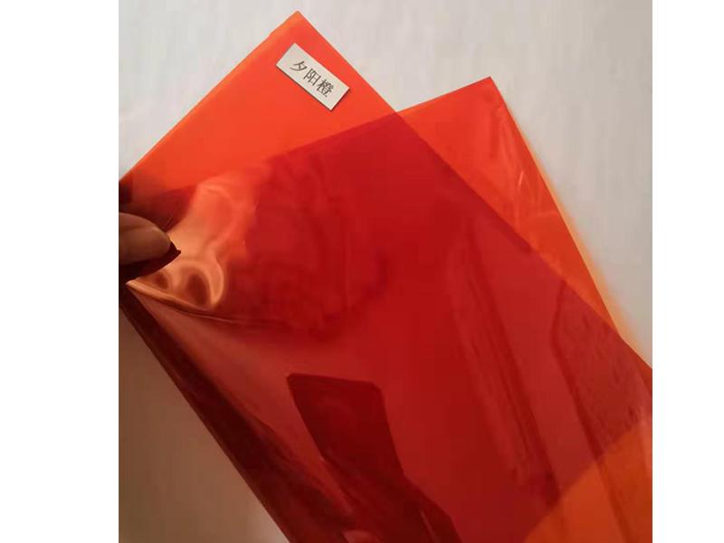 单反膜-报价合理的玻璃膜夕阳橙南北工贸供应
