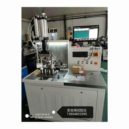 行业厂定制 电喷高压共轨安全阀检测实验台 测试标准