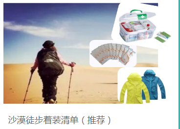 吴忠腾格里沙漠穿越推荐路线|宁夏资深的宁夏沙漠穿越推荐