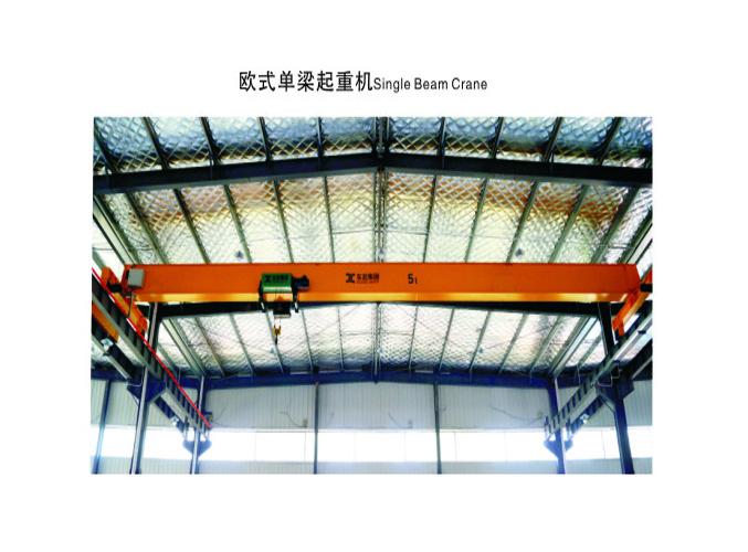 洛陽LDP型單梁起重機規格-新鄉超實用的單梁起重機出售