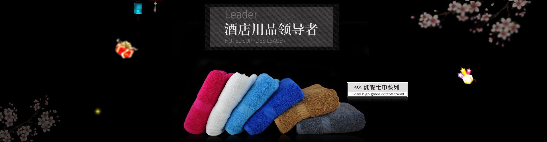 纺织品|质量好的纺织品万博manbetx地址|纺织品厂家批发