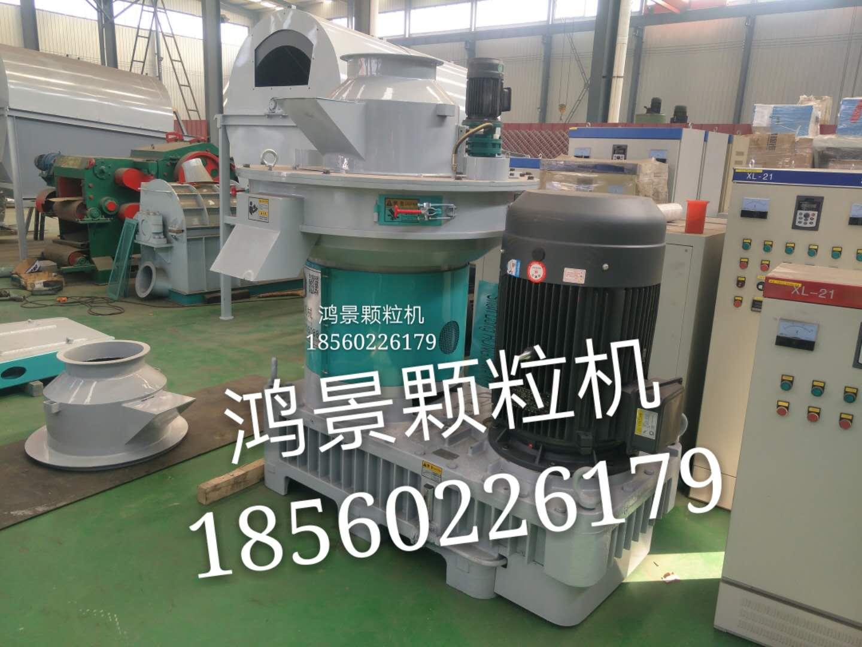 鴻景秸稈顆粒機批發銷售秸稈顆粒生產線廠家