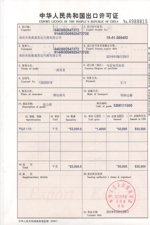 FL-深圳地区专业的国际货运服务