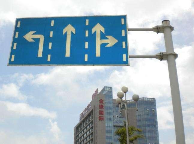 江西公路標志桿-恒則遠交通設施提供質量好的道路標志桿