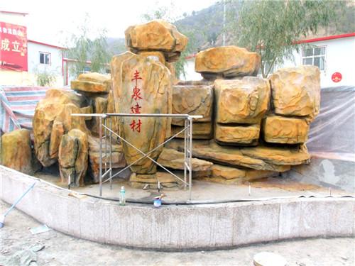 人造塑石假山定做|大量出售超值的宝鸡塑石假山