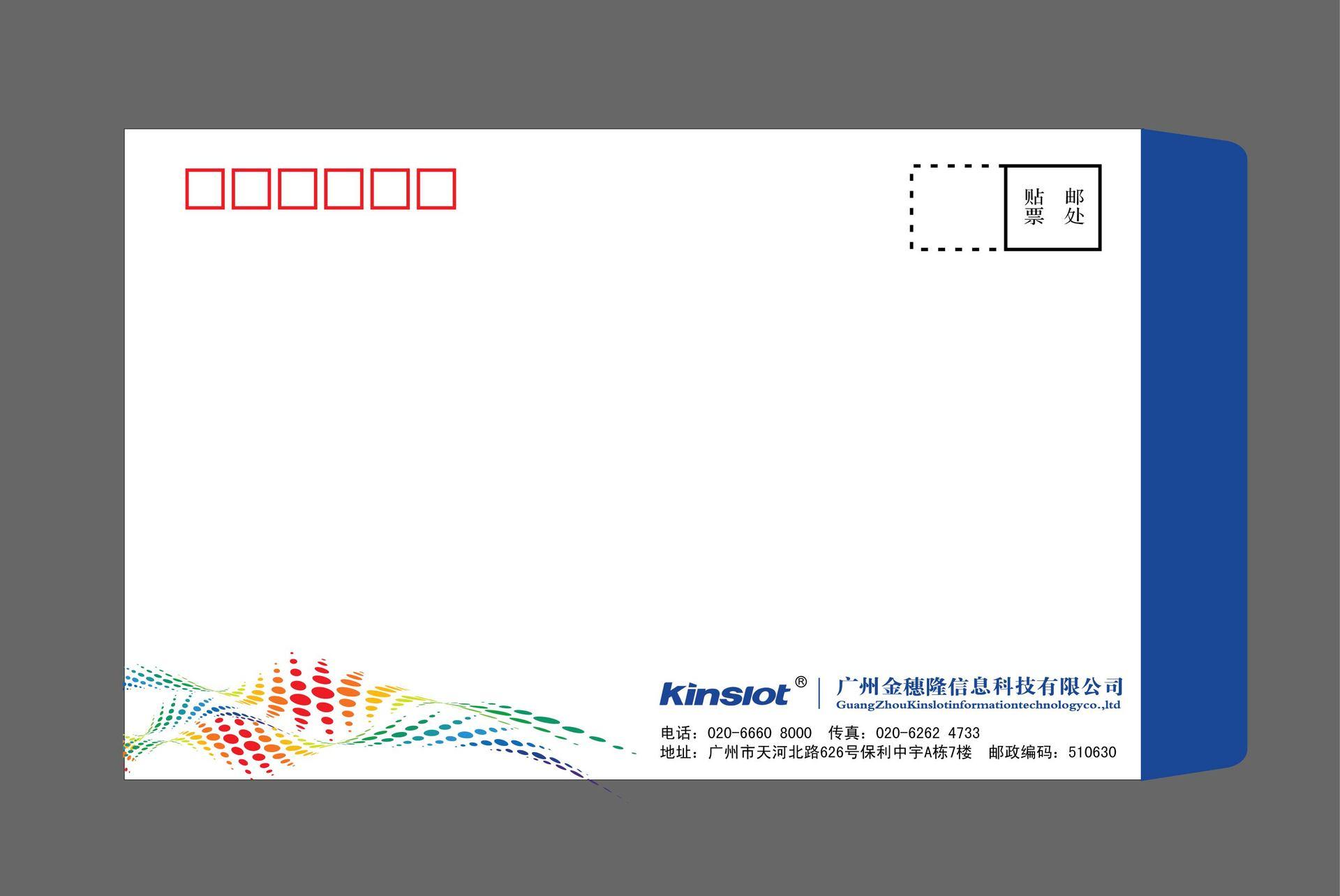 實用的信封制作推薦-山東信封批發價格