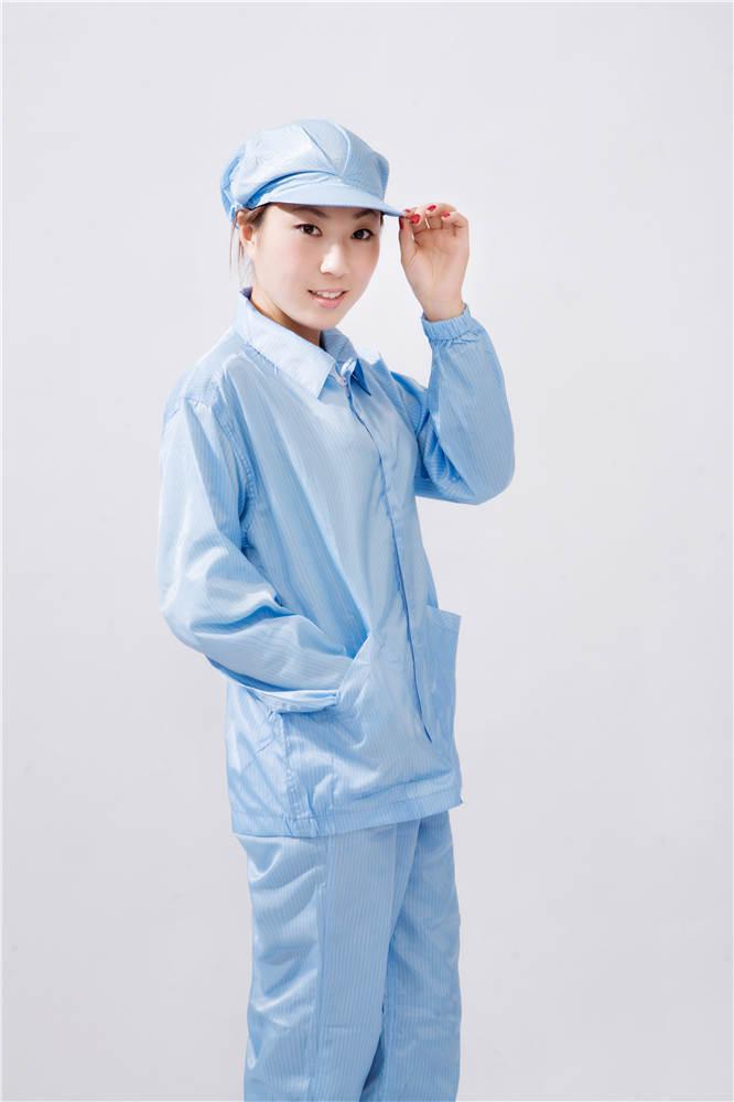 得体的防静电服|江苏优良的防静电工作服