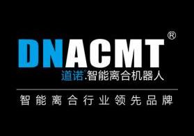 东莞名康电子科技有限公司