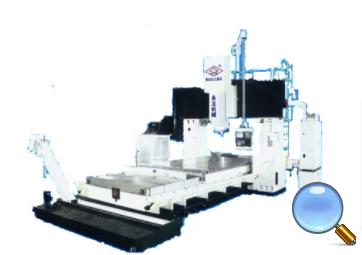 青岛永立重型机床制造有限公司