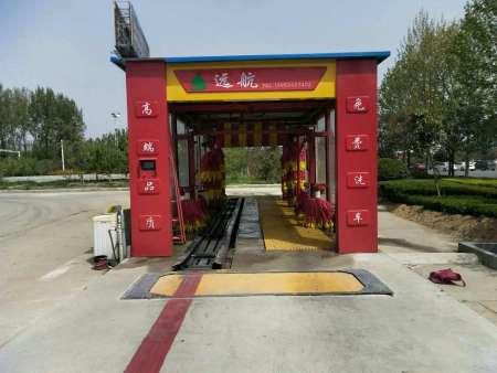 贵州洗车房专用洗车机厂家