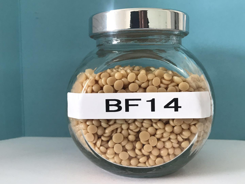专业的分散剂LNS-BF-14厂家推荐-分散剂厂家地址