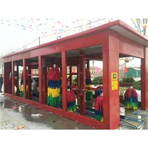 远航高性价洗车房专用洗车机厂家-适用于洗车店