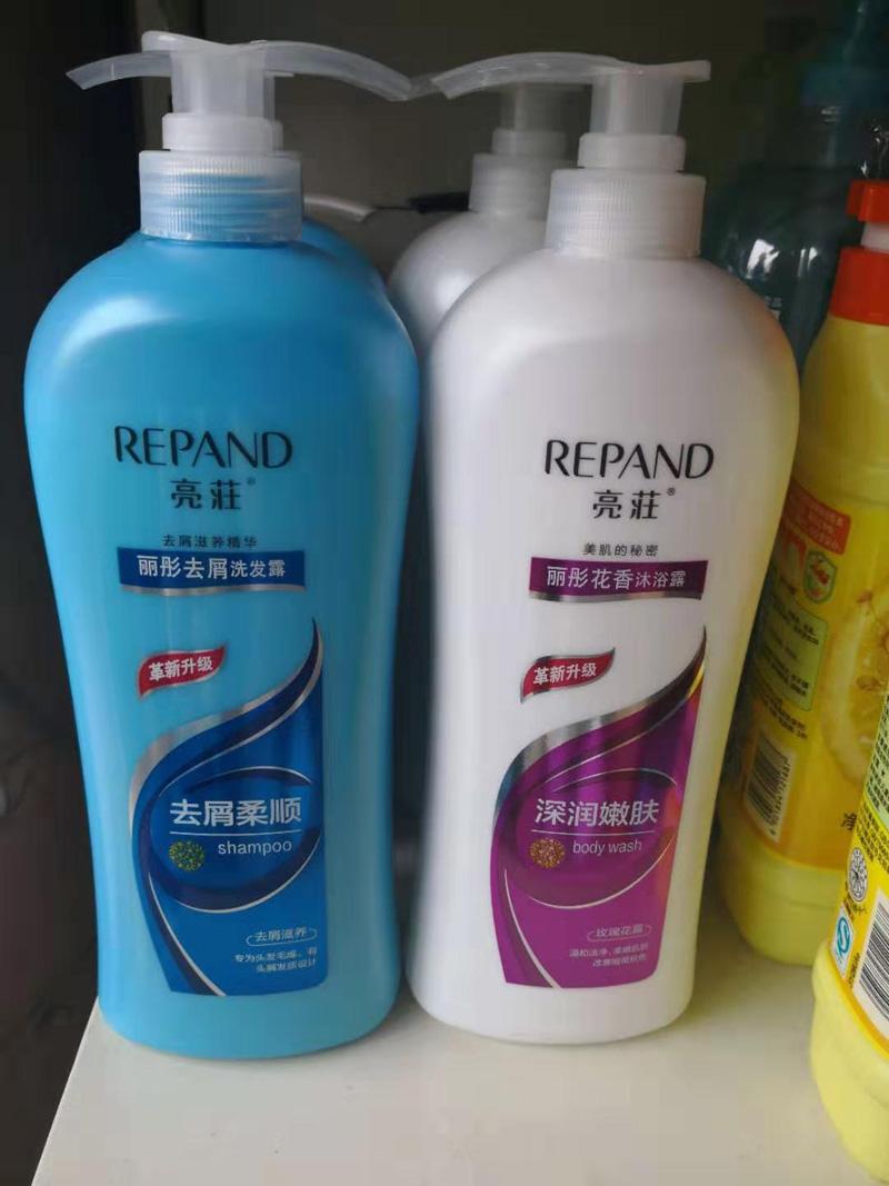 洗滌用品廠家價格|有品質的洗滌用品廠家