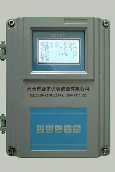 滁州哪里有供应划算的ZrO2-II氧化锆氧量分析仪-ZOY-4C氧量分析仪