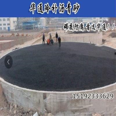 廣西欽州冷瀝青砂罐底防腐施工安全系數高