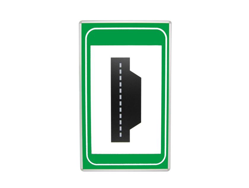 厂家出售电光标志_深圳智能雾灯-选择力电世纪