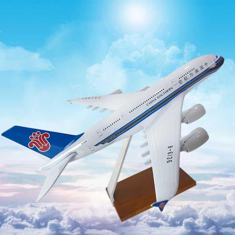 口碑好的飛機模型廠家汕頭市永航發展有限公司