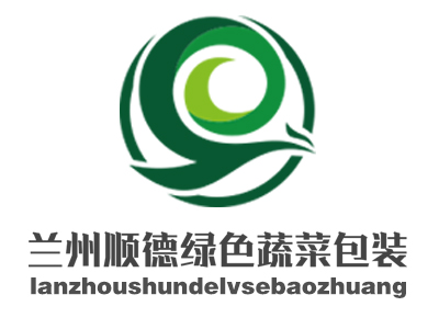 榆中顺德绿色蔬菜包装材料有限责任公司