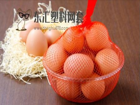 塑料网套-惠州价格划算的塑料网套批售