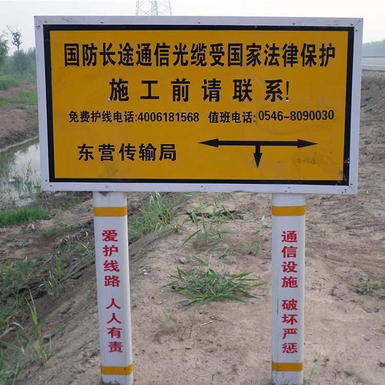 双立柱玻璃钢警示牌,双立柱玻璃钢警示牌价格,河北玻璃钢警示牌