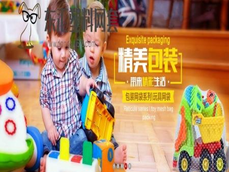 尼龙网袋批发厂家-惠州价位合理的保护网套批售