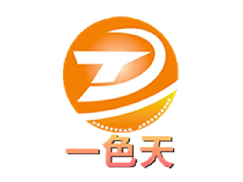 廣州市一色天裝飾工程有限公司