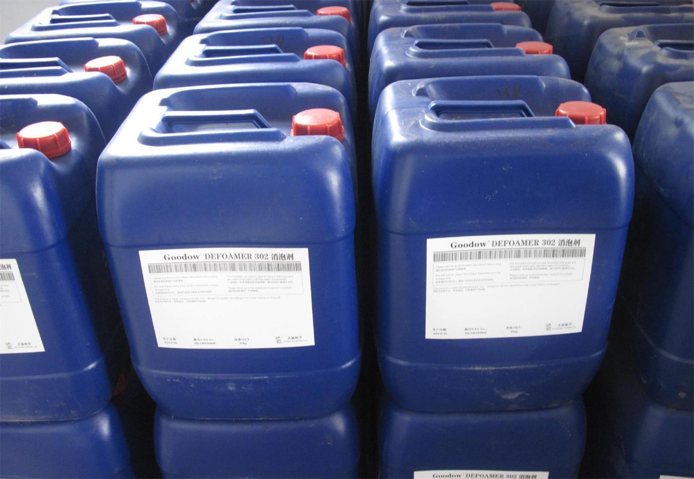 宁夏消泡剂价格_为您推荐隆静源化工物资有品质的宁夏消泡剂