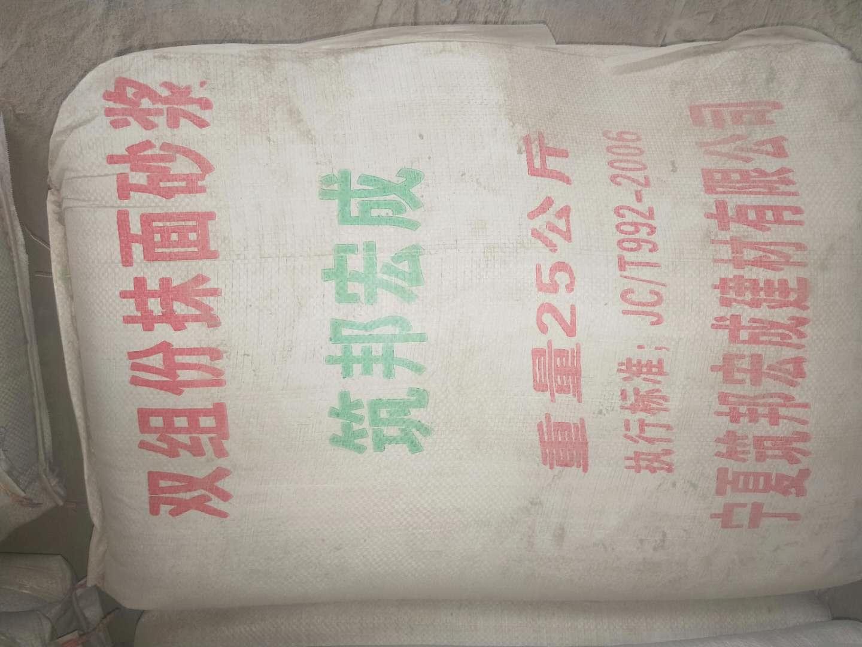 宁夏外墙保温砂浆-知名的宁夏外墙保温砂浆经销商