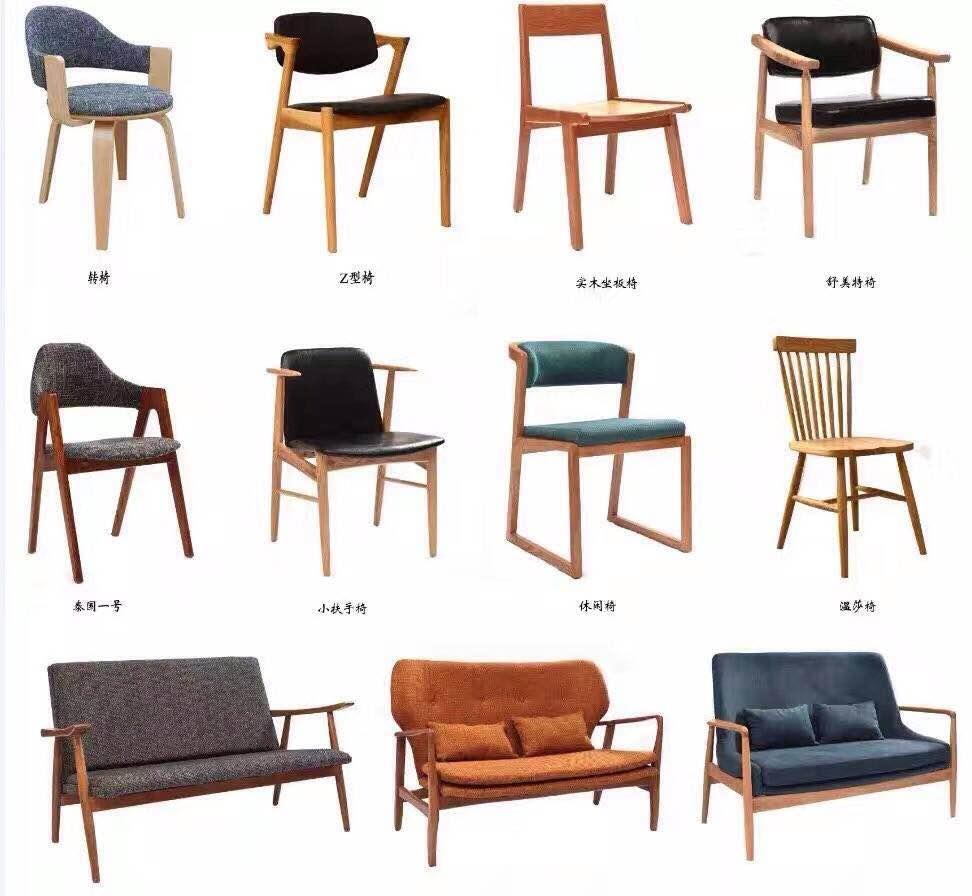 沙发厂家-直选定制的样式